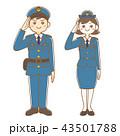 警察官 婦警さん 43501788