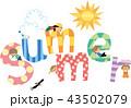 夏の子供達 43502079