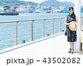尾道 女性 観光の写真 43502082