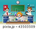 子供 科学者 化学者のイラスト 43503509