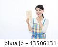 女性 主婦 給料の写真 43506131