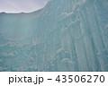 氷の壁 43506270