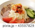 冷麺 43507829