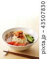冷麺 43507830