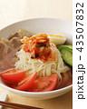 冷麺 43507832