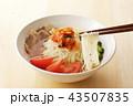 冷麺 43507835