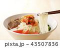 冷麺 43507836