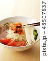 冷麺 43507837