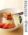 冷麺 43507838