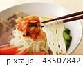 冷麺 43507842