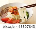 冷麺 43507843
