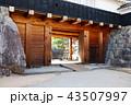 松本城 城 太鼓門の写真 43507997