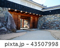 松本城 城 太鼓門の写真 43507998