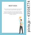 BEST ベスト アイデアのイラスト 43508774