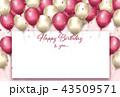 birthday card 43509571