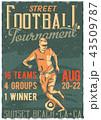 サッカー ボール 玉のイラスト 43509787