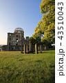 原爆ドーム 建物 世界遺産の写真 43510043