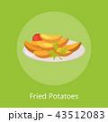 ジャガイモ 食 料理のイラスト 43512083