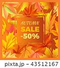 あき 秋 販売のイラスト 43512167