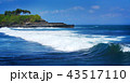 Beautiful Wave at Tanah Lot, Bali Indonesia 43517110