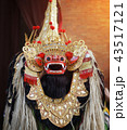 Barong Traditional Balinese Art Performance  43517121