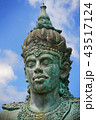 Close up of Garuda Wisnu Kencana Face, Bali 43517124