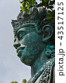 Close up of Garuda Wisnu Kencana Side Face, Bali 43517125