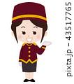 ベルスタッフ 女性 笑顔のイラスト 43517765