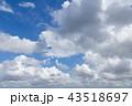 雲 晴れ 空の写真 43518697