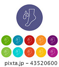Foot care icons set vector color 43520600