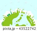 電力 発電 地球 43522742