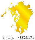 九州地図 43523171