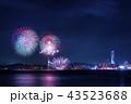 関門海峡花火大会 打ち上げ花火 花火の写真 43523688