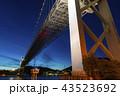 関門橋 橋 高速道路の写真 43523692