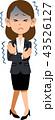 スーツを着用した働く女性の病気の症状 寒気 43526127