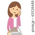人物 女性 白背景のイラスト 43526489