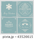 Merry Christmas and New Year greeting card 43526615