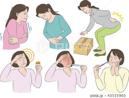 女性の痛み(寒気・生理痛・腰痛・頭痛etc)セット 6 43535903