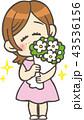 花束 女性 花のイラスト 43536156