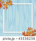 木目 水色 フレームのイラスト 43536238