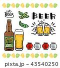 ビール 乾杯 イラスト セット 43540250
