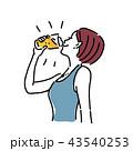 ビールを飲む女性 イラスト 43540253