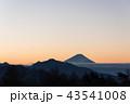 富士山 夜明け 朝焼けの写真 43541008