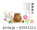 年賀状 猪 亥のイラスト 43541211