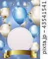 はがきサイズ 風船 お祝いのイラスト 43541541
