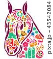 年賀 午 馬のイラスト 43542084