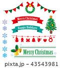 クリスマス クリスマスイメージ オーナメントのイラスト 43543981
