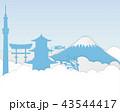 ふじ フジ 富士のイラスト 43544417