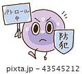 白血球のイラスト 43545212