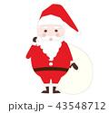 サンタ サンタクロース クリスマスのイラスト 43548712